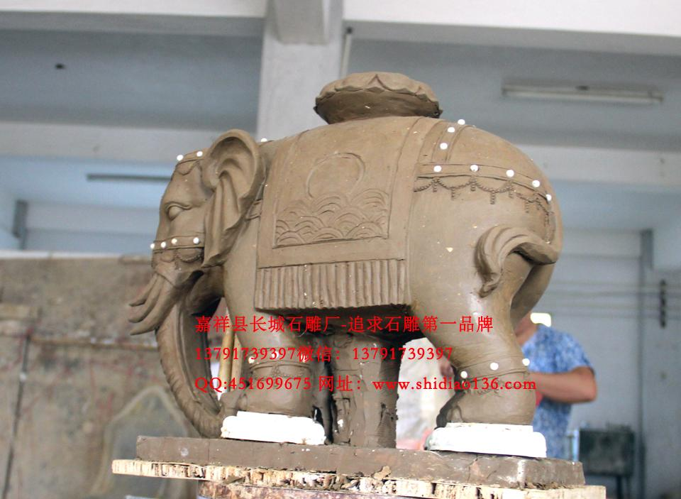 最精美的石雕大象泥塑模型