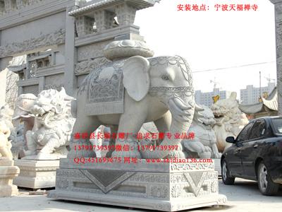 石雕大象摆放的用途