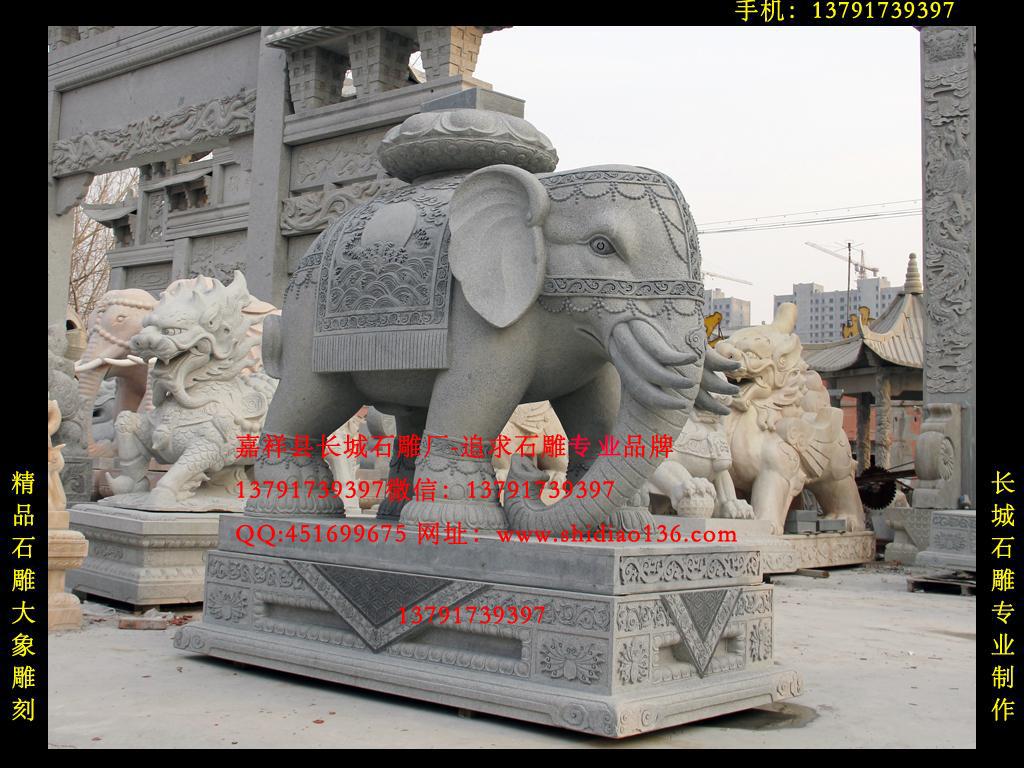 幼儿园大象浮雕作品主题墙