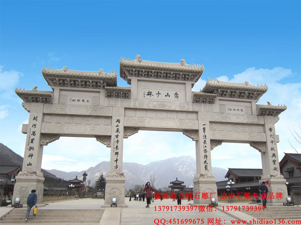 大型寺院石雕牌坊样式