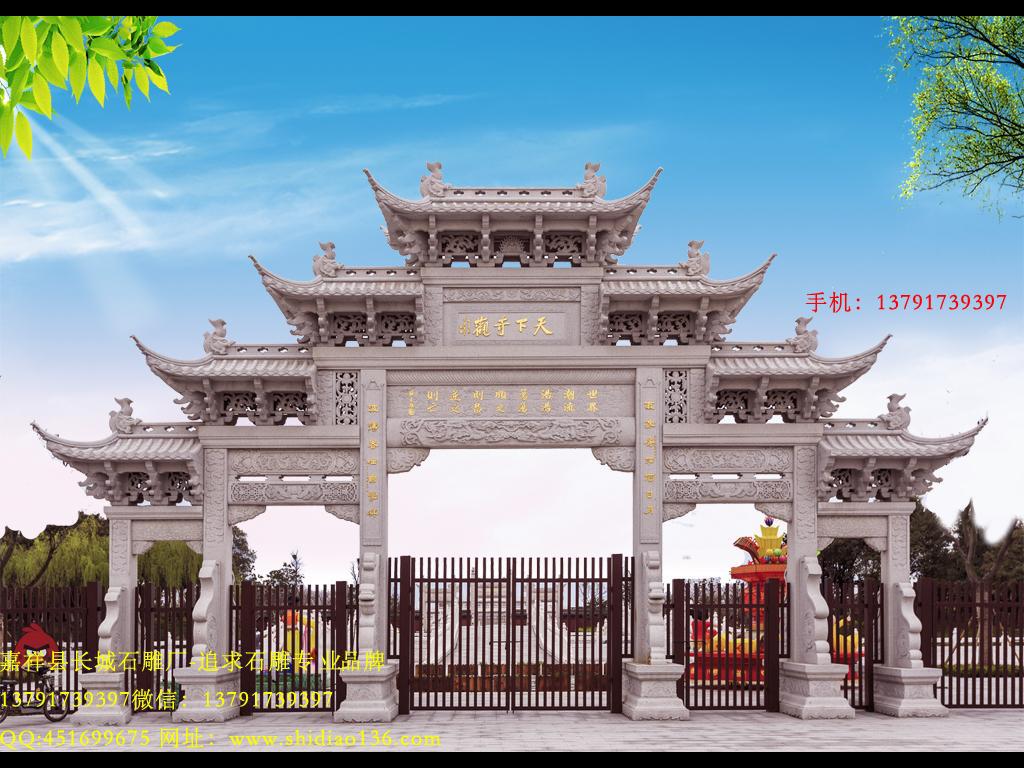 寺庙大门牌坊图片