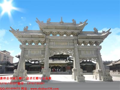 寺庙山门设计