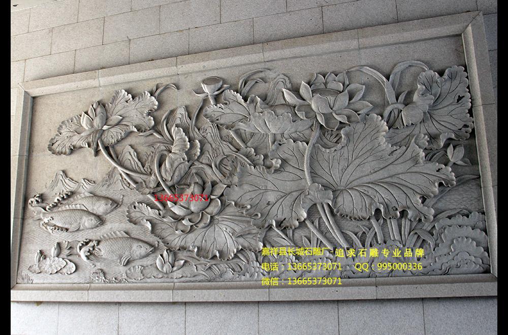 浮雕照壁,五福捧寿浮雕照壁