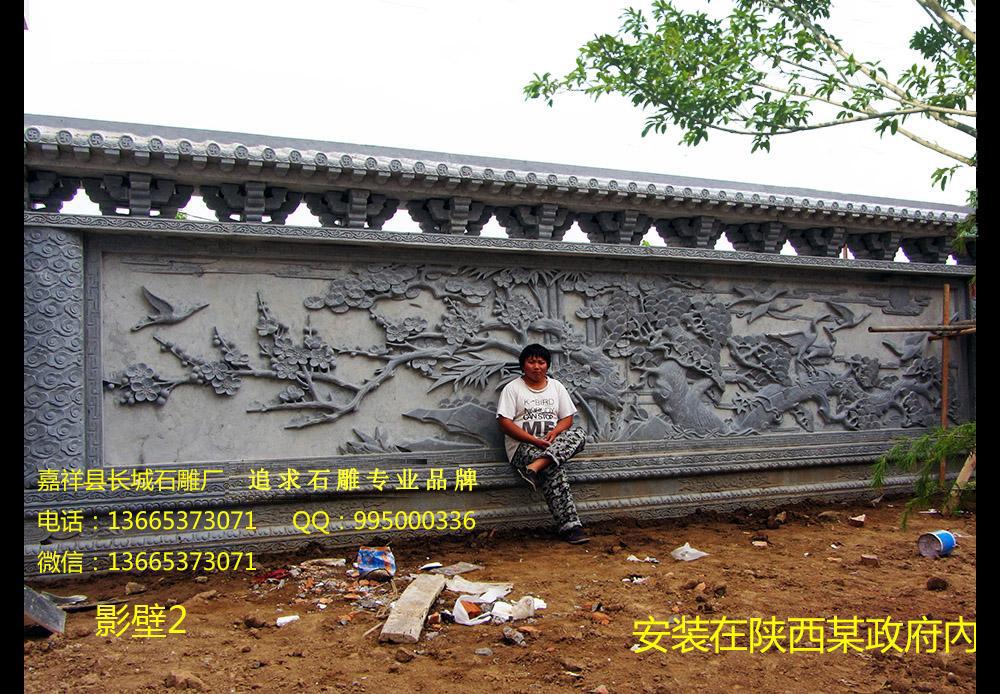 浮雕照壁样式图片