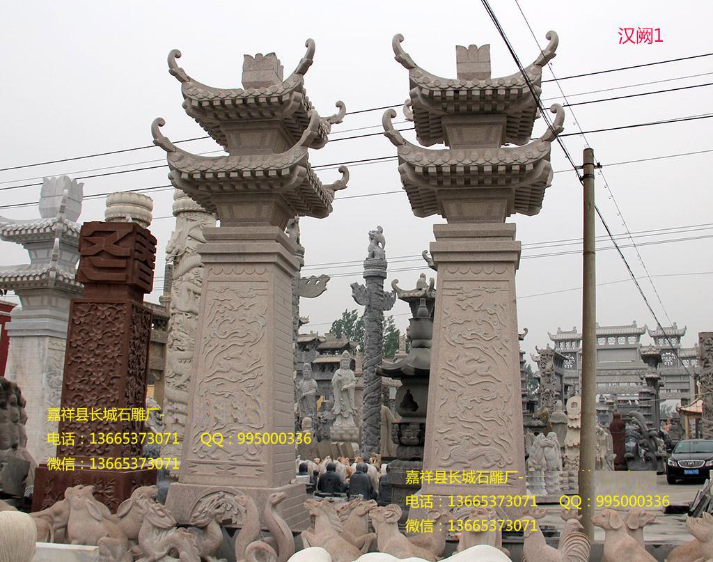 石雕汉阙建筑的作用