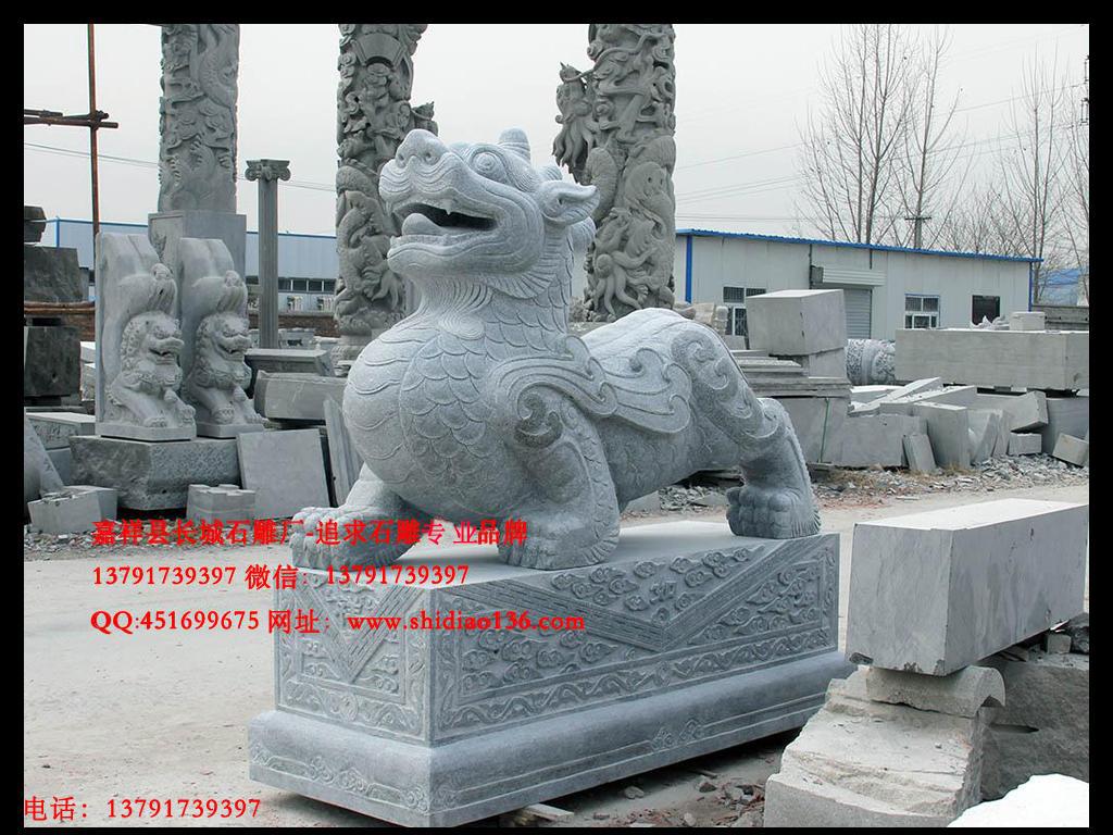 聚财貔貅石雕样式