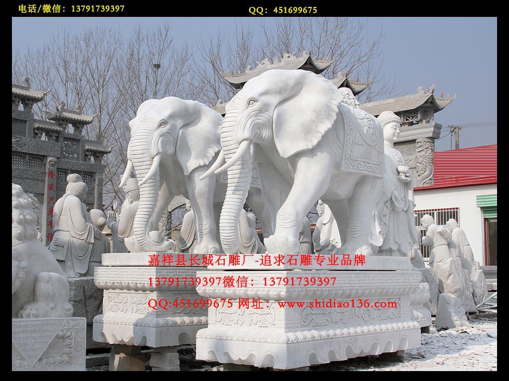 汉白玉大象石雕样式