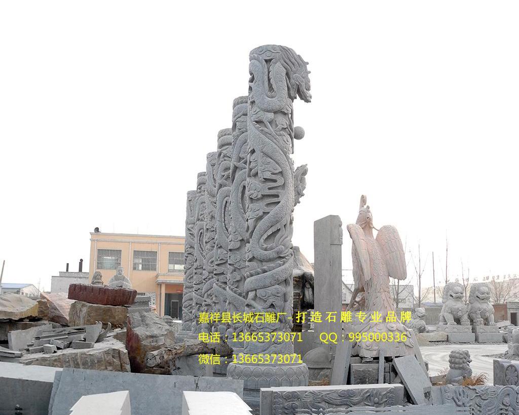 发布时间:2016-07-05 23:59:27 阅读:345 龙柱在原始的尧舜年代就已经出现了,传说它具有道路标志的用途,同时还有给过路人留言的用处。那时候,人们要在交通的要道建立一个石雕龙柱,这个是用来作为标示道路的,后来的邮亭以及传舍也是用了它来作为标识。 石雕龙柱是指用汉白玉、青石、大理石、花岗石、雪花白等一系列的石材所雕刻的像龙的浮雕柱体。一般的形状有圆形或者是棱形。它是我们中华民族的传统且独特的建筑物,具有了悠久的历史。它的头是指向大路的方向,在北京天安门前面的华表上都有一个蹲兽,头是向着宫外