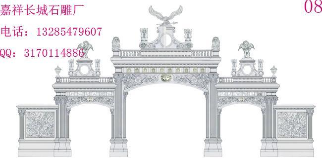 石雕牌坊设计图