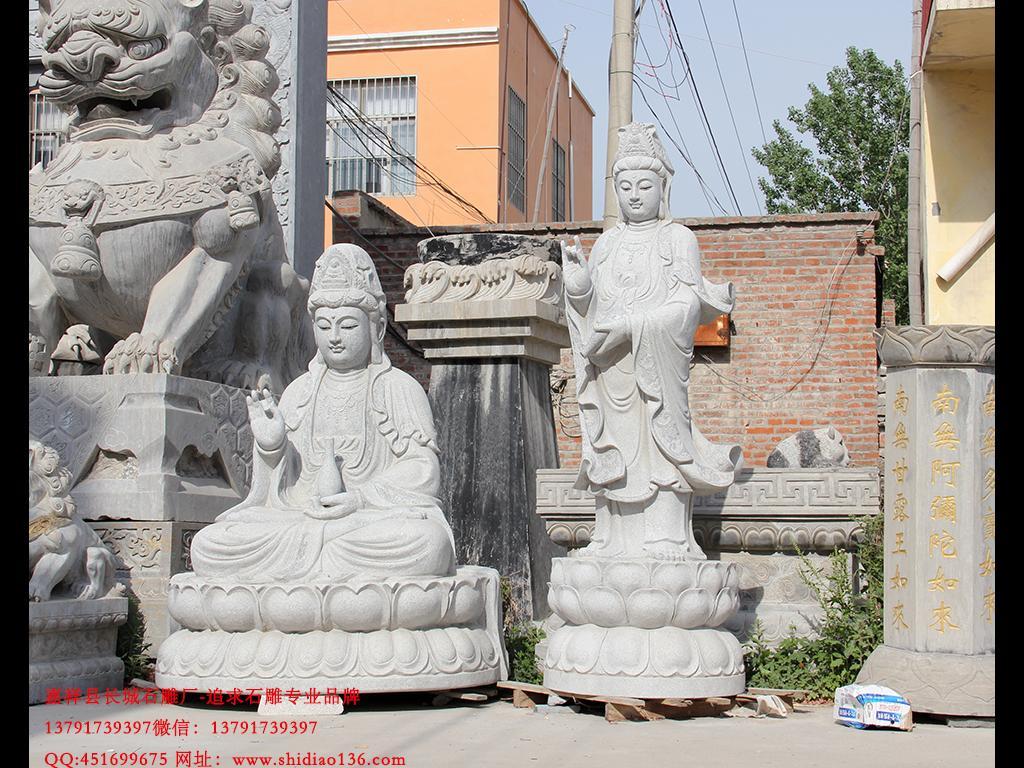 观音石雕像图片