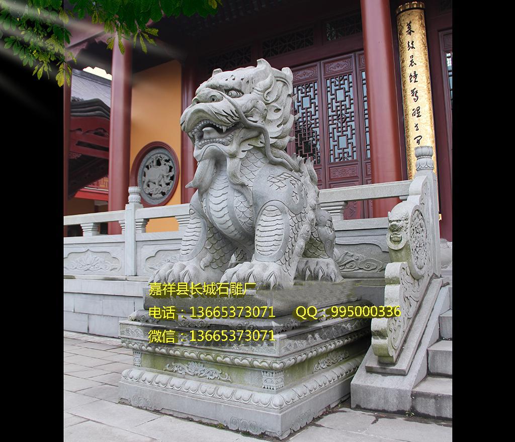 石雕麒麟摆放样式图片