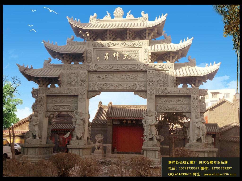 寺院石牌楼样式
