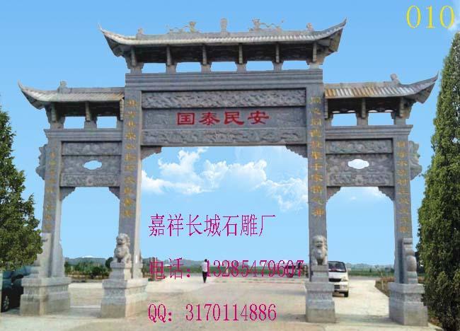 设计三门三楼石雕牌坊