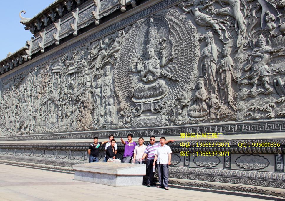 大型石雕照壁效果图
