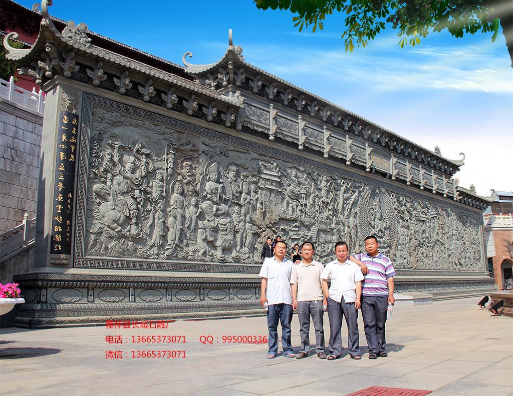 寺院浮雕照壁效果图,石雕照壁