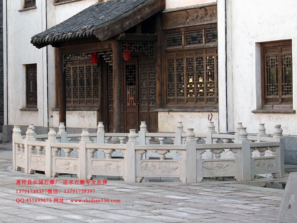 旅游景区石雕栏杆的设计