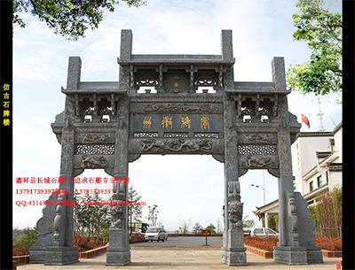 建造仿古石牌楼石牌坊时要注意什么