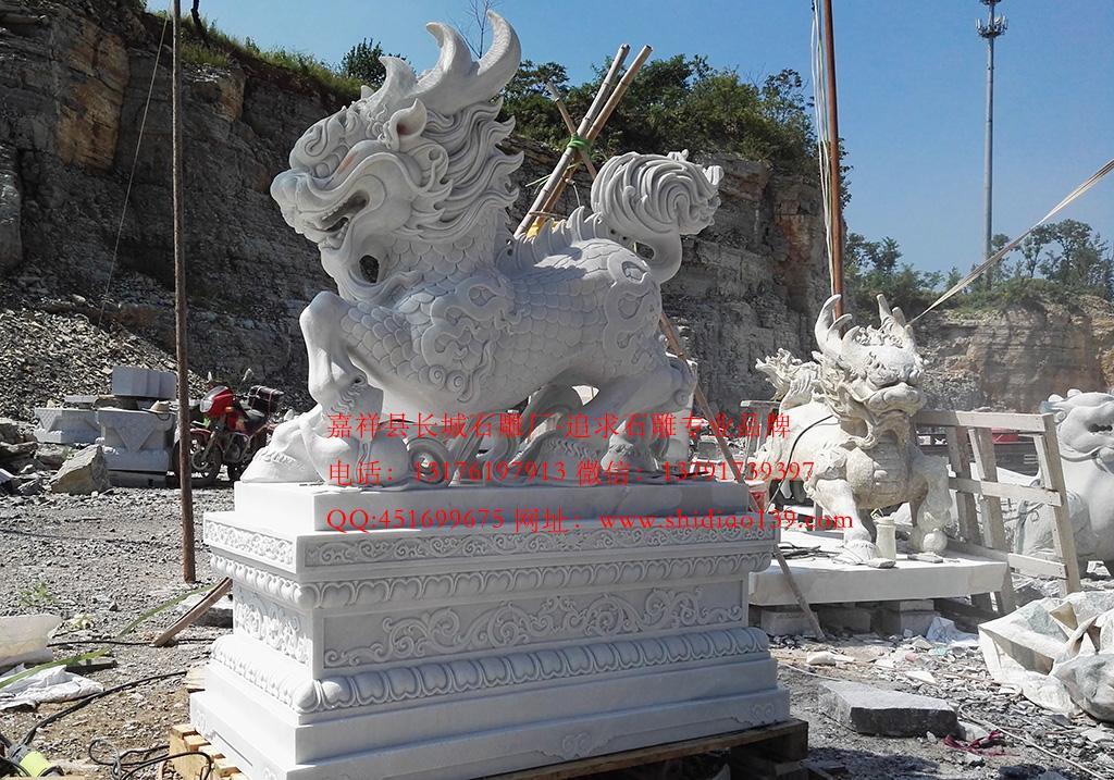 汉白玉石麒麟雕刻厂