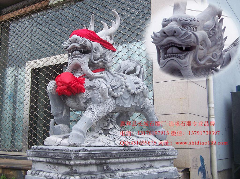 安装在宁波太平鸟集团的石雕麒麟
