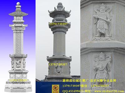 寺庙石经幢建筑如何发挥更大的价值