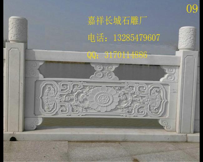 石栏杆专业雕刻厂家