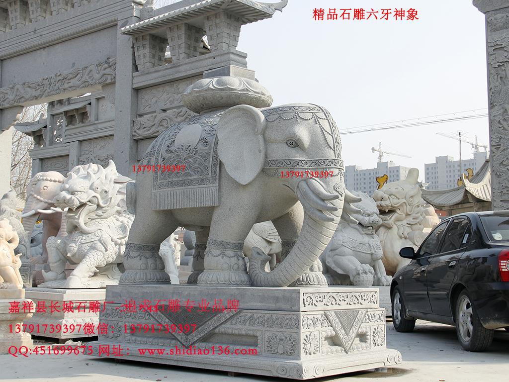 花岗岩石雕大象样式