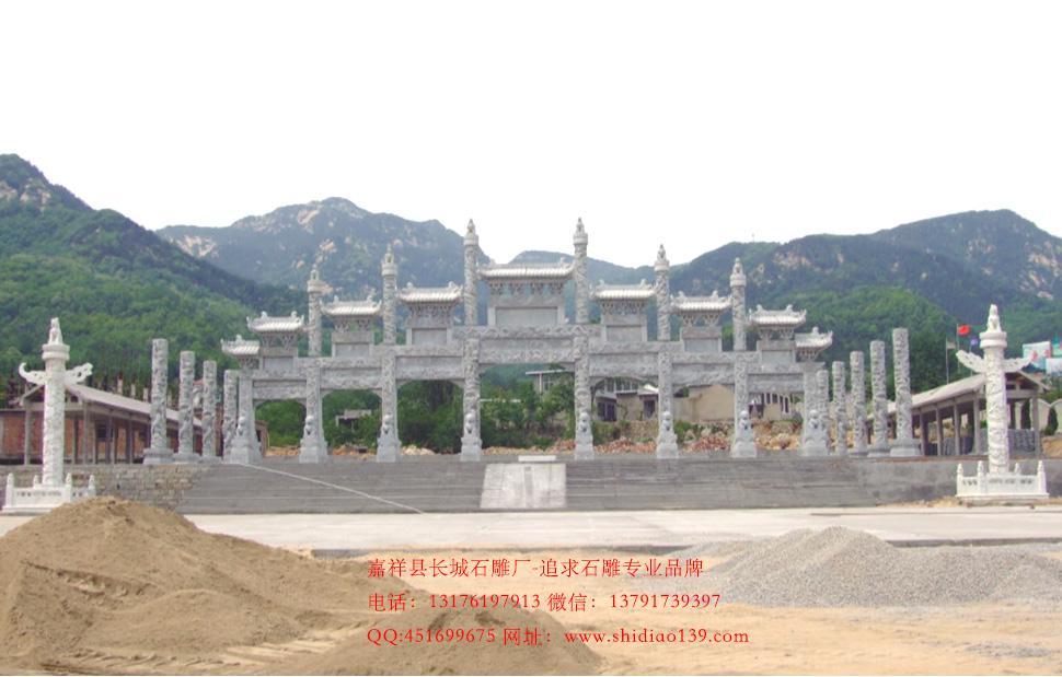 大型石牌坊石雕牌楼