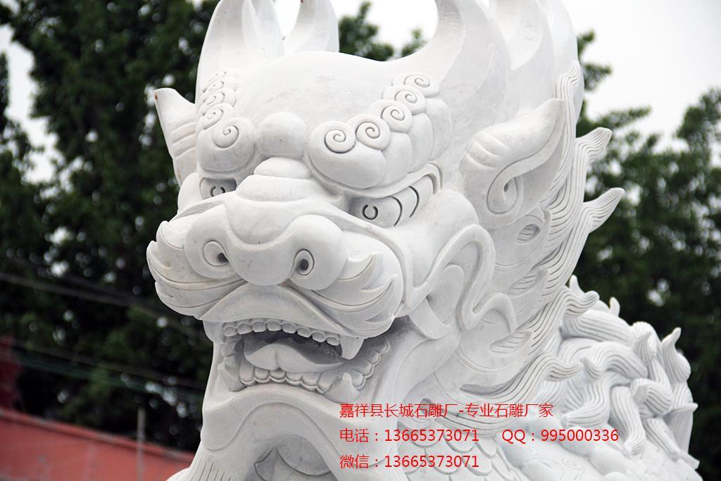 汉白玉麒麟石雕精品
