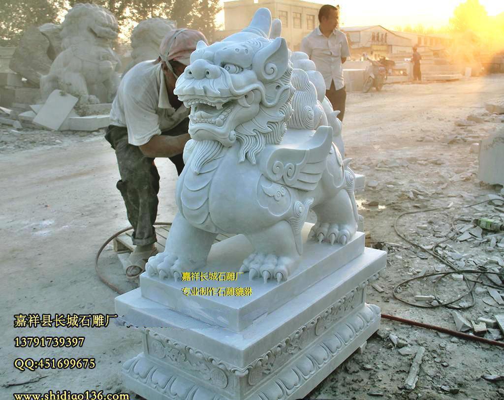 汉白玉貔貅石雕