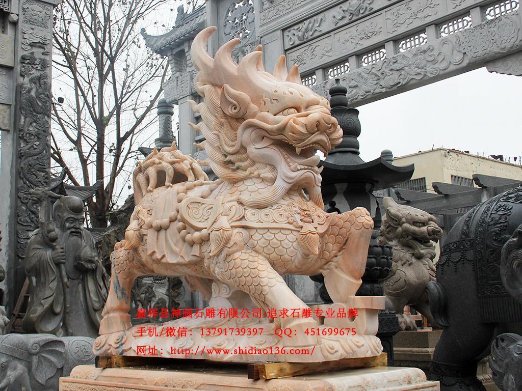 最好的山东石雕麒麟