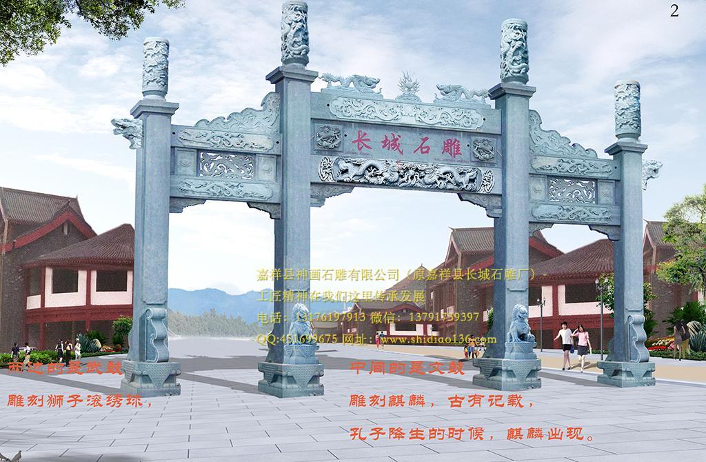 石牌坊样式的石雕山门、石牌楼图片