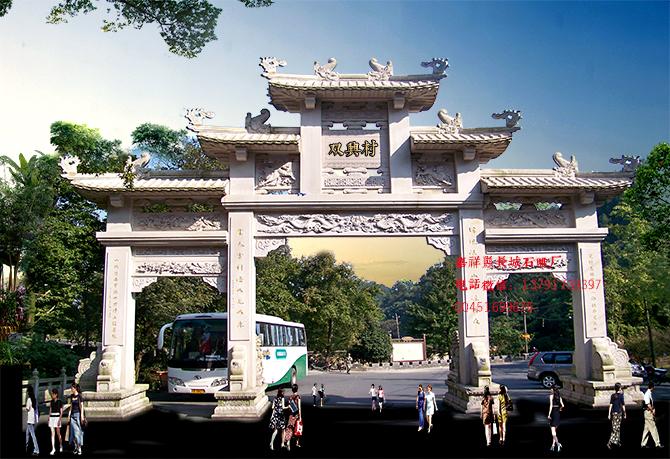 石牌楼可以说是中国古典建筑中的瑰宝,这种多元艺术结合于一体的建筑不仅仅有着自己的独到形式,同时在雕刻、绘画等艺术作品也有更好的审美和文化价值,美丽农村牌楼不由让人心生向往。农村石牌楼是我国古代建筑中的集大成,在这里能够看到各种文化的传承,也能够感受到更多我国雕刻和建筑的完美结合,无论从哪个方面来说都是一种精髓。现在也更需要保护这些石牌楼,从而能够展现留住更多文化。说起牌坊,大部分的第一印象就是功德牌坊。 版权属于:神画石雕有限公司-专业的石雕厂家(http://www.
