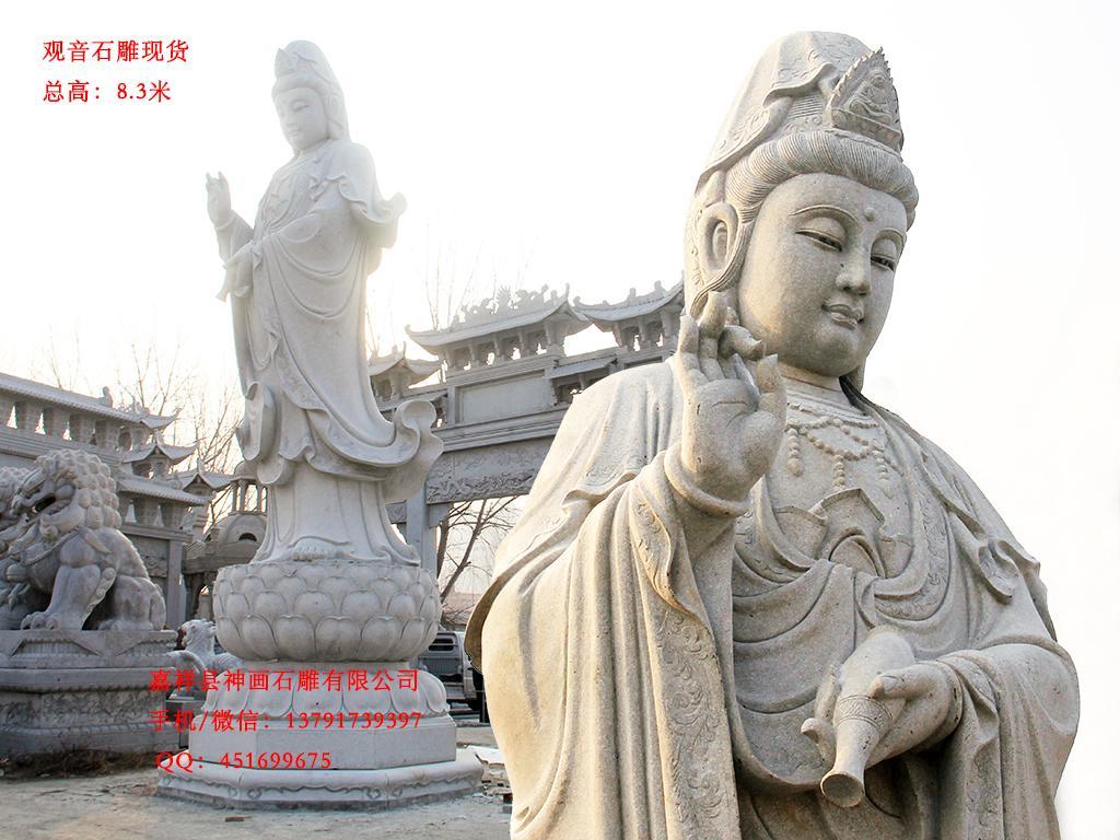大型花岗岩观音石雕像