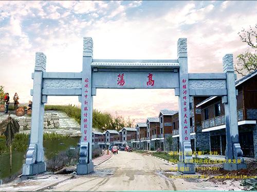 贵州农村石牌坊牌楼怎样才更有特色
