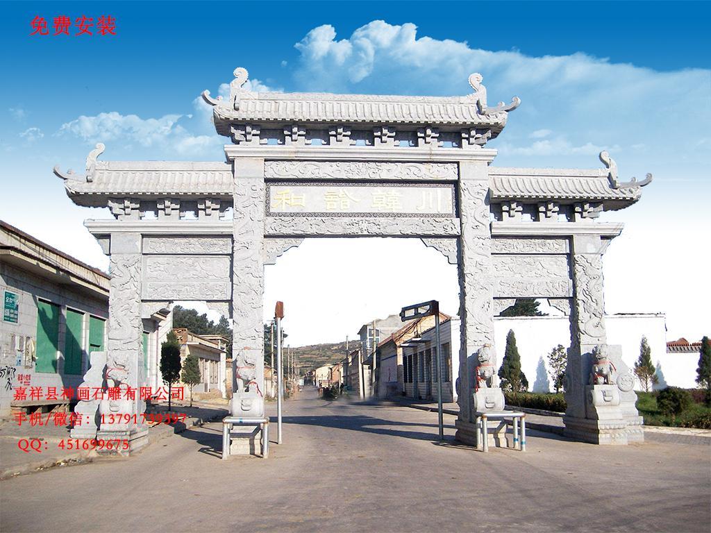 设计制作的石牌坊造型非常美观大气,使每一座贵州村庄牌坊都能把一个