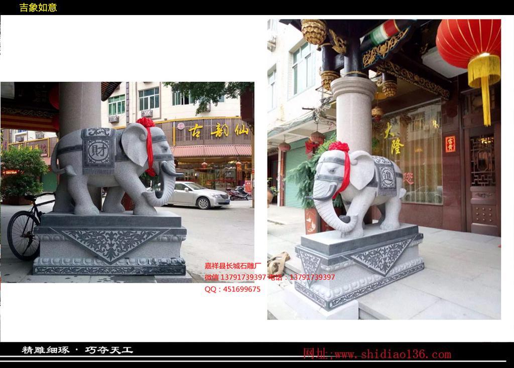 石头大象雕刻图片