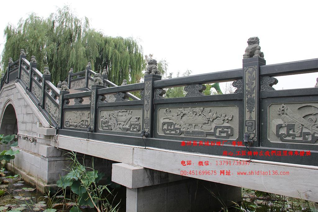河道石栏杆桥栏杆样式