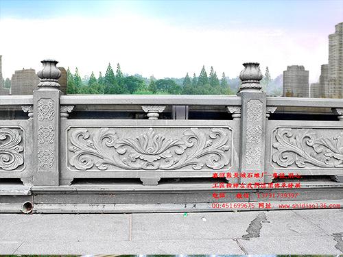 石制栏杆样式的几个基本分类