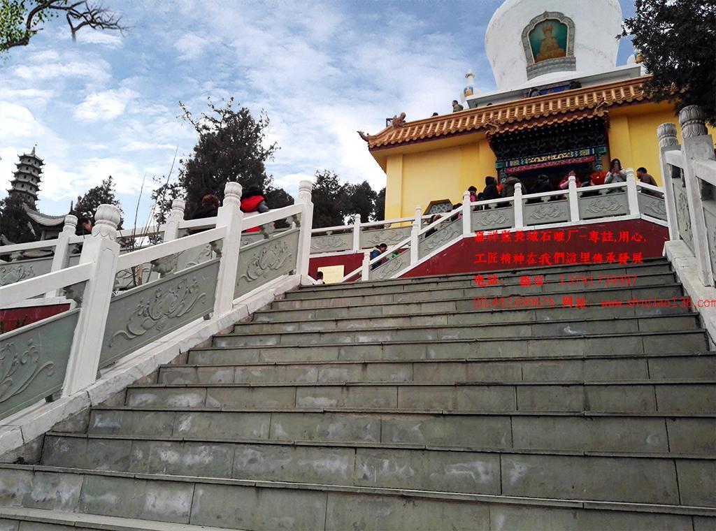 寺院石栏杆和桥面栏杆