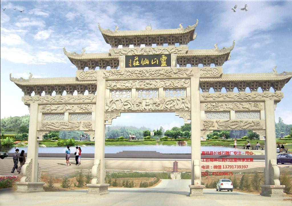 贵州农村石牌坊,村庄村口石牌楼