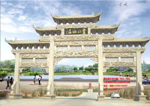贵州农村石牌坊定做流程