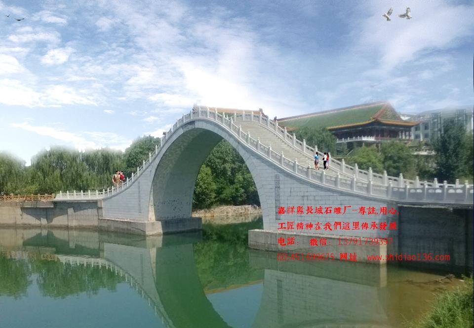 桥面石栏板