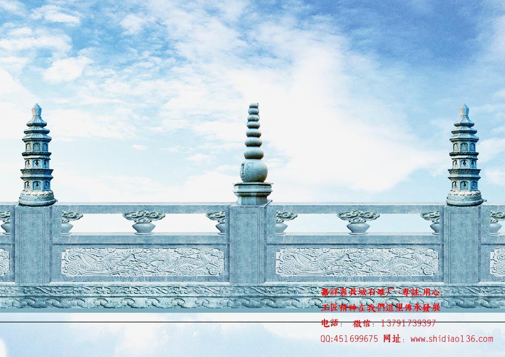 寺院栏杆效果图