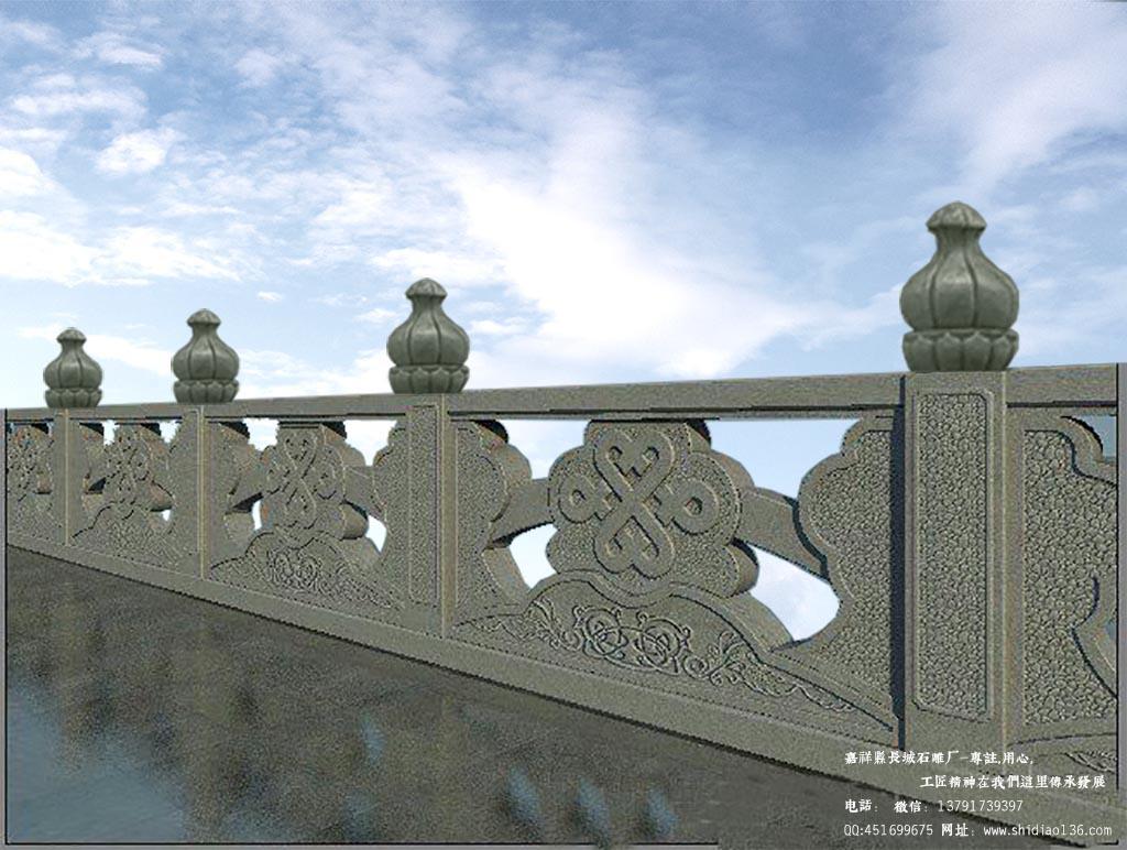 石栏杆制作效果图