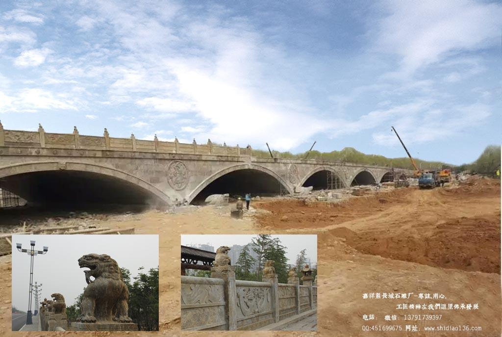 大型桥面仿古石栏板雕刻