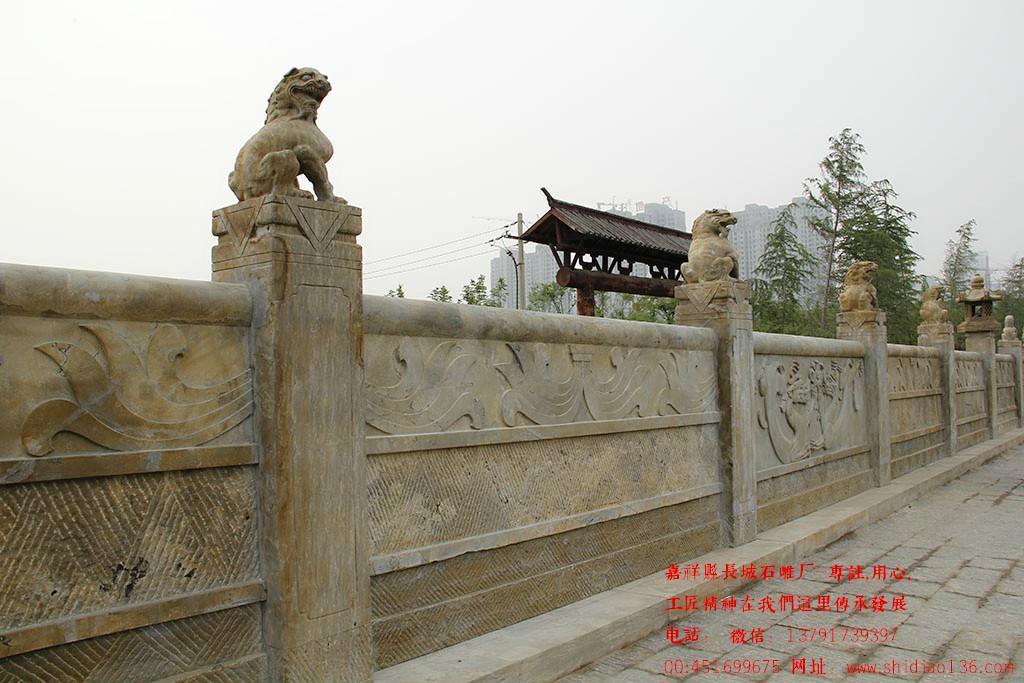 仿古石栏杆图片