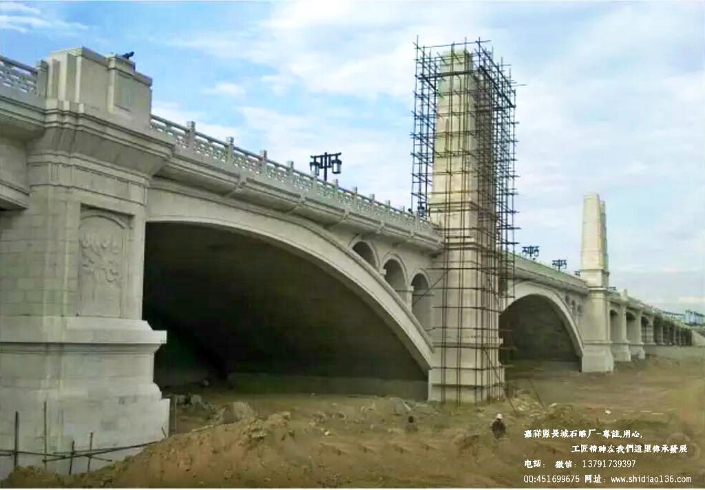 桥面石栏杆