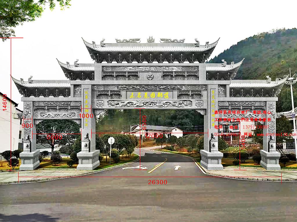 贵州大型石牌坊牌楼价格是多少