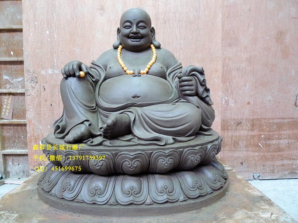 石雕弥勒佛图片样式