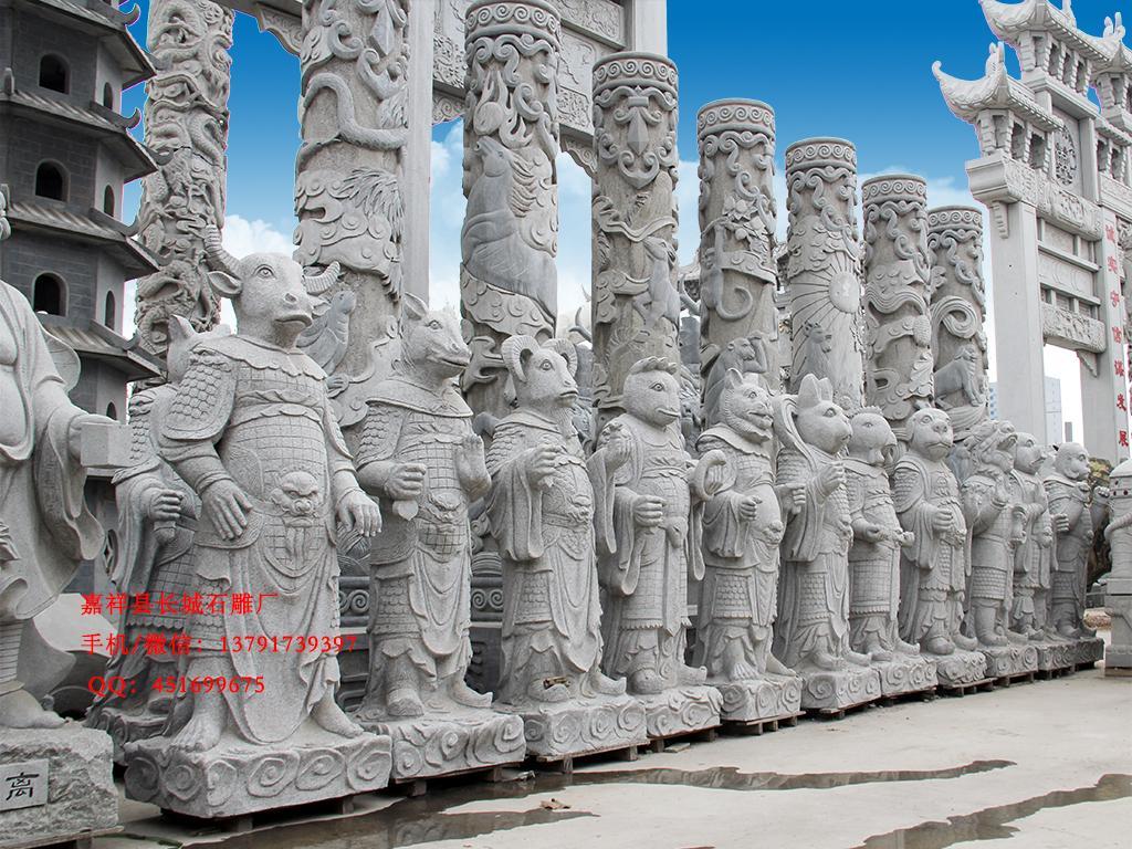 十二生肖石雕图片